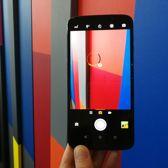 Ekran i frontowy panel smartfonu