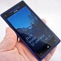 HTC Windows Phone 8X: trochę niedoceniony