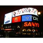 Zdjęcia użytkowników Sony Ericsson V630i